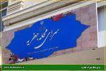 سرپرست مدیریت فرهنگی و اجتماعی: سرای محله شهرک جعفریه به زودی افتتاح می شود