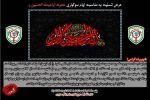 هشدار پلیس فتا غرب استان تهران در رابطه با کلاهبرداری در فضای مجازی